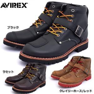 セール中 AVIREX アビレックス #AV2931 TIGER バイカーズブーツ ブラック ラセット 日本正規販売店|seabees
