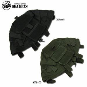 セール中 YMCL ヘルメットカバー ブラック オリーブ seabees