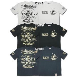 爆裂爛漫娘[B-R-M]RMT-185 半袖Tシャツ 『角大師2』 ホワイト ブラック ネイビー【TKA】 seabees