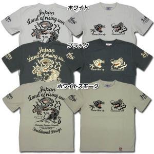 爆裂爛漫娘[B-R-M]RMT-186 半袖Tシャツ 『龍虎2』 ホワイト ブラック ホワイトスモーク【TKA】 seabees