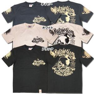 爆裂爛漫娘[B-R-M]RMT-191 半袖Tシャツ 『SAMURAI SPIRITS6』 ホワイト ネイビー ブラック【TKA】 seabees