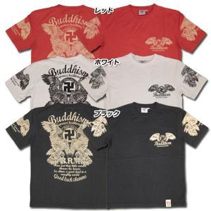 爆裂爛漫娘[B-R-M]RMT-193 半袖Tシャツ 『卍』 ホワイト レッド ブラック【TKA】 seabees