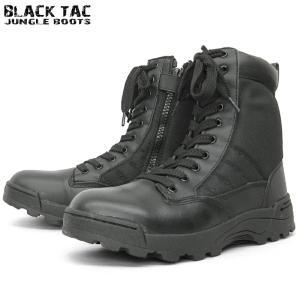 BLACK TAC COBRA type SWAT タクティカルブーツ サイドジッパー ブラック【T...