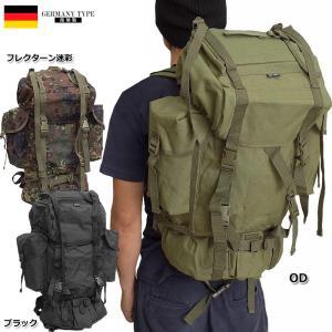YMCLKYオリジナル ドイツ軍タイプ 75Lリュックサック ミリタリー バッグ【TKA】 seabees