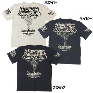 爆裂爛漫娘[B-R-M] RMT-201 半袖Tシャツ 『案山子』 ホワイト ネイビー ブラック seabees