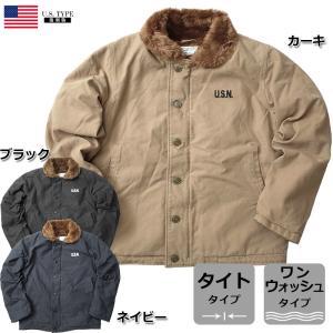 YMCLKYオリジナル 米軍タイプ N-1 デッキジャケット タイトモデル 新品【ミリタリー】【送料無料・沖縄・離島除く】|seabees