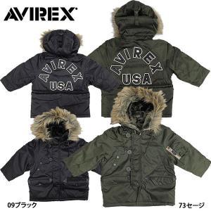 AVIREX KID'S #6372003N-3B フライトジャケット『AVIREX LOGO』 09ブラック 73セージ 返品・交換不可【TKA】|seabees