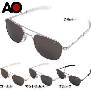 American Optical OP52 Original Pilot Sunglasses 52mm マットシルバー ゴールド ブラック シルバー|seabees