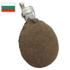 ブルガリア軍 カンティーン ウールカバー付き USED|seabees