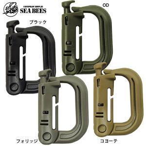 メール便可 YMCLKYオリジナル D型 クライムロック EE377YN【TKA】|seabees