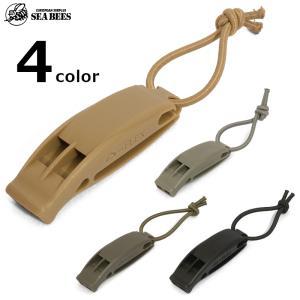 メール便可 YMCLKYオリジナル #EE379YN MOLLE対応 ベルトクリップ ホイッスル 7cm【TKA】|seabees