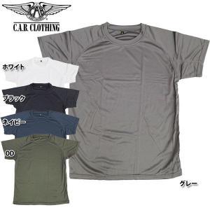 セール中 C.A.B CLOTHING #6525 クールナイス Tシャツ 2枚組 ブラック OD ホワイト ネイビー グレー|seabees