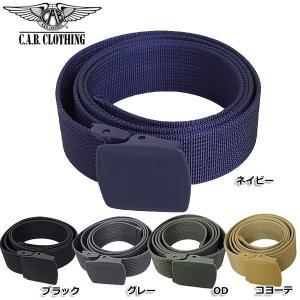 セール中 C.A.B CLOTHING #6550ウエストベルト OD グレー ブラック コヨーテ ネイビー|seabees