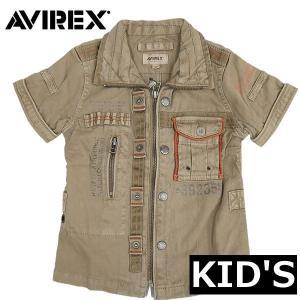 AVIREX キッズ #6325007 ミリタリー ジップシャツ 53カーキ 返品・交換不可【TKA】|seabees
