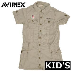 AVIREX キッズ #6326007 アーミーワンピース 51ベージュ 返品・交換不可【TKA】|seabees