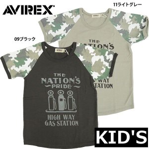 AVIREX キッズ #6323013 ラグランTシャツ 09ブラック 11ライトグレー 返品・交換不可【TKA】|seabees