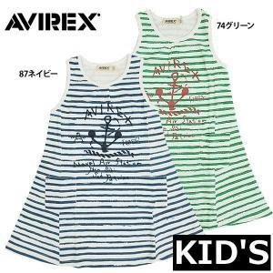 AVIREX キッズ #6323017 NAVY タンクトップ ワンピース 74グリーン 87ネイビー 返品・交換不可【TKA】|seabees