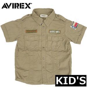 AVIREX キッズ #6325009 スナップ シャツ 53カーキ 返品・交換不可【TKA】|seabees