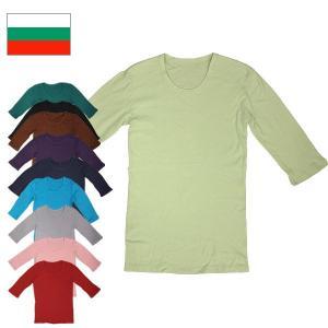 ブルガリア軍 Uネックアンダーシャツ 七分袖 10色|seabees