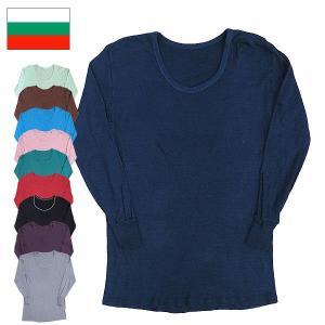 ブルガリア軍 Uネックアンダーシャツ 長袖 10色|seabees