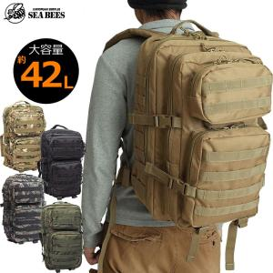 セール中 YMCLKYオリジナル B-64 アサルトリュック ミディアム 迷彩 ミリタリー バッグ 軍物 カバン かばん 鞄 バック 迷彩柄 アサルトバッグ 多目的|seabees