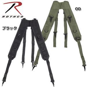 セール中 ROTHCO USタイプ H型サスペンダー 7045 OD 7046ブラック|seabees