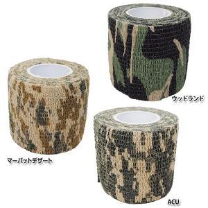 米軍タイプ カモフラージュテープ ウッドランド マーパットデザート ACU|seabees