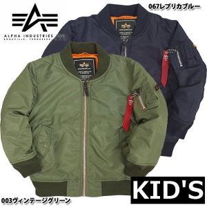 ALPHA社 KIDS #29600 MA-1 フライトジャケット 003ヴィンテージグリーン 067レプリカブルー【TKA】|seabees