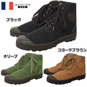 フランス軍タイプ キャンバススニーカー ハイカット オリーブ ブラック コヨーテブラウン【TKA】 seabees
