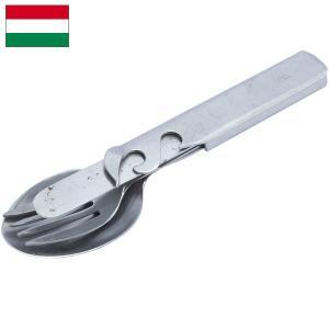 ハンガリー軍 カトラリーセット USED ナイフ・フォーク・スプーン・缶切り|seabees