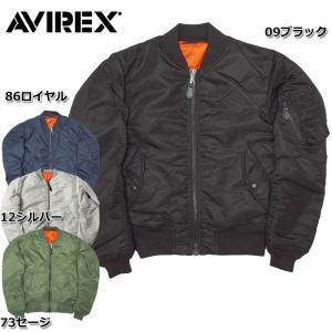 セール中 AVIREX #6132077 MA-1 フライトジャケット 『COMMERCIAL』 【日本正規販売店】 AVIREX/アビレックス/avirex/アヴィレックス|seabees