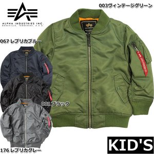 ALPHA社 KIDS #TA8010 MA-1 フライトジャケット 2017 返品・交換不可【TKA】|seabees
