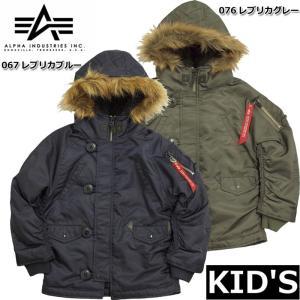 ALPHA KIDS #TA8011 N-3B フライトジャケット キッズモデル 返品・交換不可【TKA】|seabees