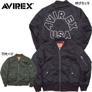AVIREX KIDS #6342004 MA-1フライトジャケット LOGO 09ブラック 73セージ 日本正規販売店 AVIREX/アビレックス/avirex 返品・交換不可【TKA】|seabees