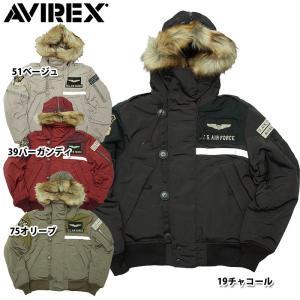 セール中 AVIREX #6152160 N-2B フライトジャケット 『BLACK KNIGHTS』 19チャコール 39バーガンディ 51ベージュ 75オリーブ[SALE]|seabees