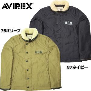 AVIREX #6152199 N-1 プレーン ジャケット 75オリーブ 87ネイビー 【送料無料・北海道・沖縄・離島は別途送料追加】  日本正規販売店|seabees