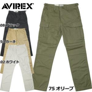 AVIREX #6166110 ファティーグパンツ 02ホワイト 08ブラック 53カーキ 75オリーブ 【送料無料・北海道・沖縄・離島は別途送料追加】  日本正規販売店 AVIREX|seabees