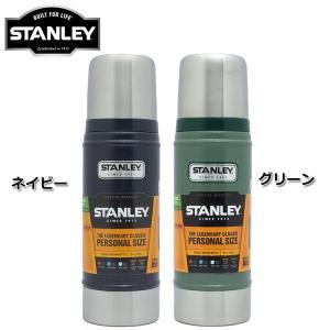 STANLEY クラシック真空ボトル 0.47L グリーン ネイビー