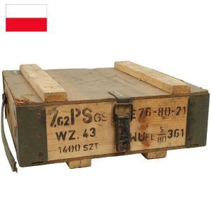 ポーランド軍 アンモボックス ウッド メタルフレーム B品