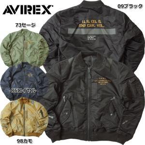 セール中 AVIREX #6162146 マルチポケット ステンシル MA-1  【日本正規販売店】 AVIREX/アビレックス/avirex/アヴィレックス|seabees