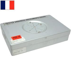 フランス軍 ステライザーボックス スモール USED