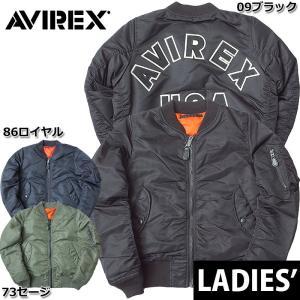 セール中 AVIREX レディース #6262078 MA-1 フライトジャケット 『AVIREX LOGO』 【日本正規販売店】 AVIREX/アビレックス/avirex|seabees