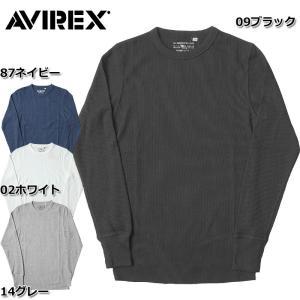 1点ならメール便可 AVIREX #6153515 デイリーシリーズ ロングスリーブ サーマル クルーネック Tシャツ メンズ 全2色 S-2XL seabees
