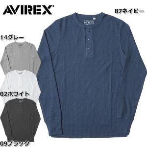 1点ならメール便可 AVIREX #6153516 デイリーシリーズ ロングスリーブ サーマル ヘンリーネック Tシャツ メンズ 全2色 S-2XL seabees