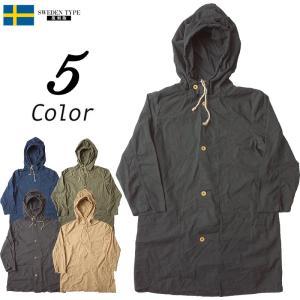 スウェーデン軍タイプ M40 スノーカモパーカー 新品 【染め】 seabees