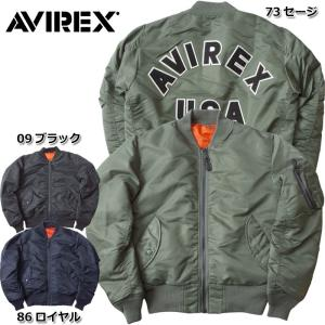 AVIREX #6162164 MA-1 フライトジャケット コマーシャル ロゴ『NEW』 【日本正規販売店】 AVIREX/アビレックス/avirex|seabees