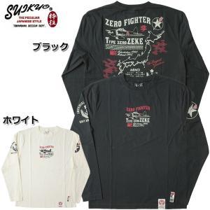 粋狂 #SYLT-163 ロングスリーブTシャツ『零戦 〜Pride of JAPAN〜』 エフ商会|seabees