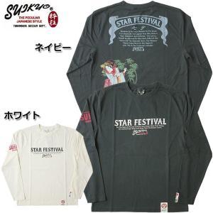 粋狂 #SYLT-166 ロングスリーブTシャツ『七夕』 エフ商会|seabees