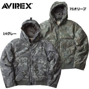 セール中 AVIREX #6152204 WEP フーデット カモフラージュ ダウンジャケット 【送料無料・北海道・沖縄・離島は別途送料追加】|seabees