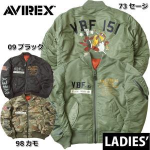 AVIREX レディース #6262068 U.S.S. ボンバージャケット 【送料無料・北海道・沖縄・離島は別途送料追加】 アビレックス|seabees